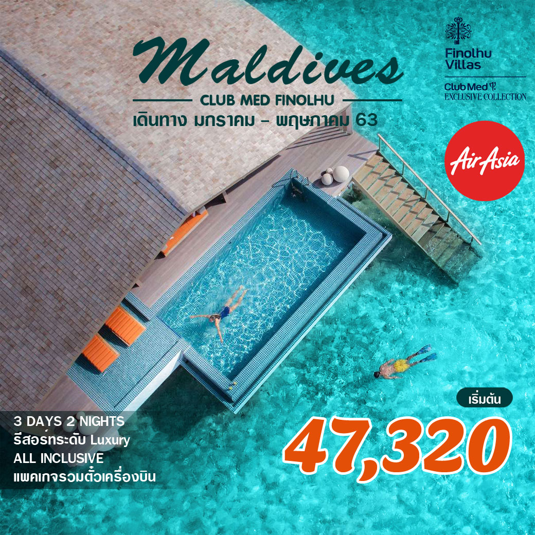 Maldives Club Med Finolhu 3D2N