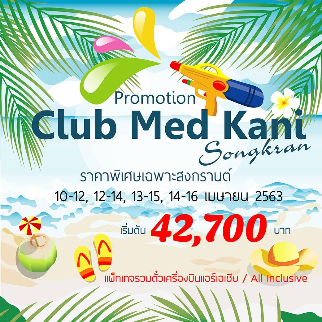 Promotion Club Med Kani Songkran 3D2N (FD)
