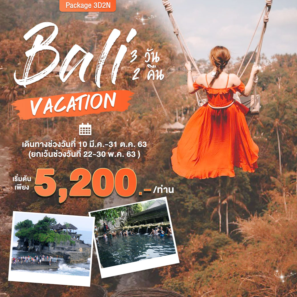 Package Bali Vacation 3D 2N