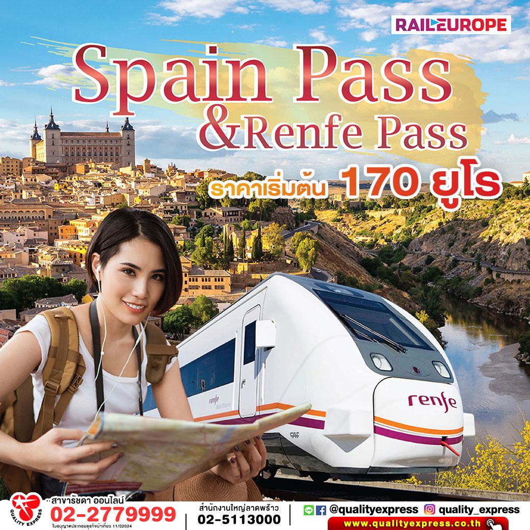 Spain Pass & Renfe Pass Mar