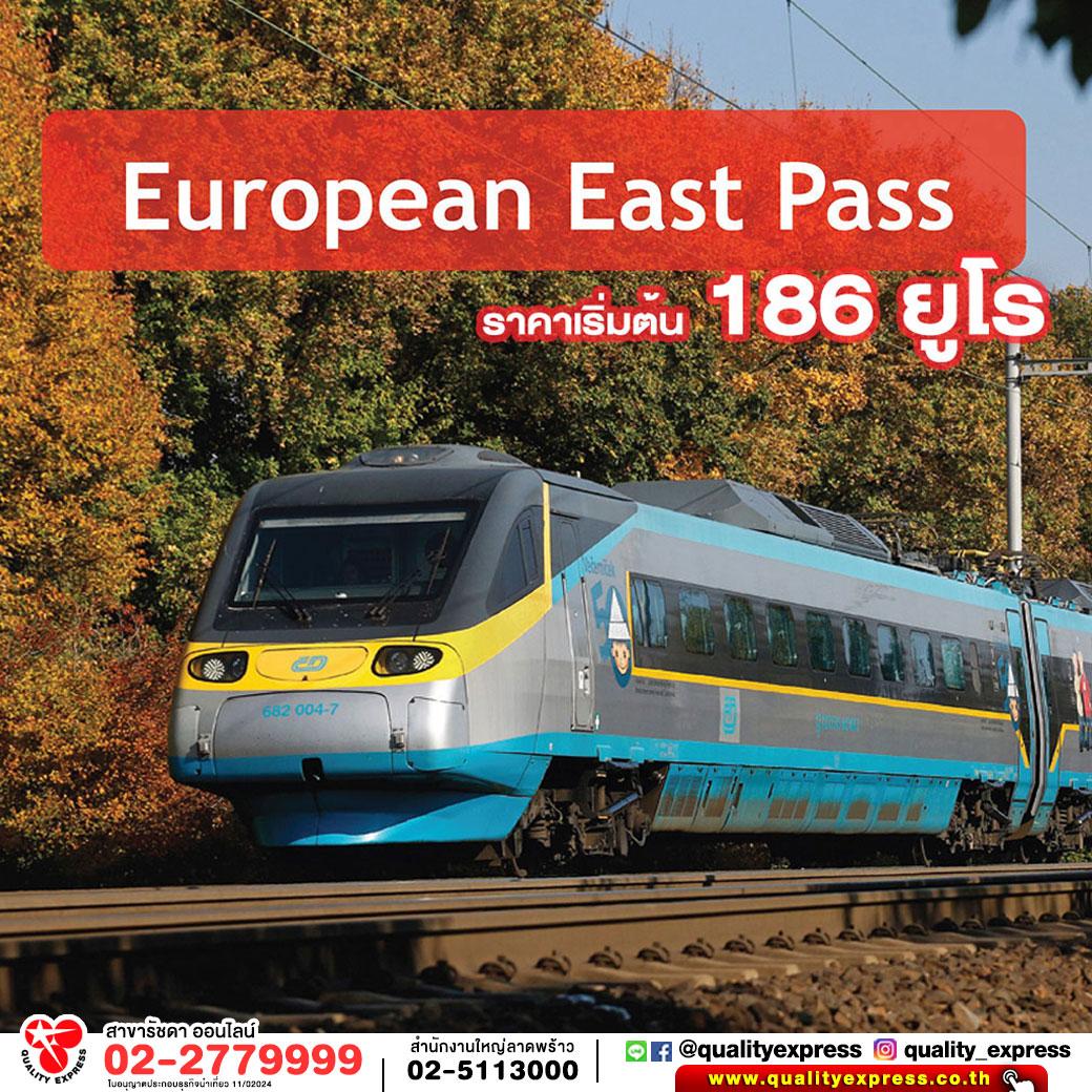 European East Pass